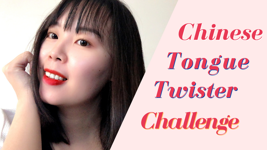 Chinese Tongue Twister Challenge to Practice Speaking | Learn Mandarin with Sukie Chinese