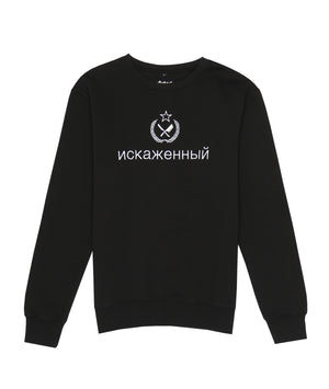 Russia Crewneck sweater by Distorted People