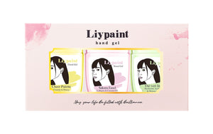 Liypaint 詰合せ3個セット