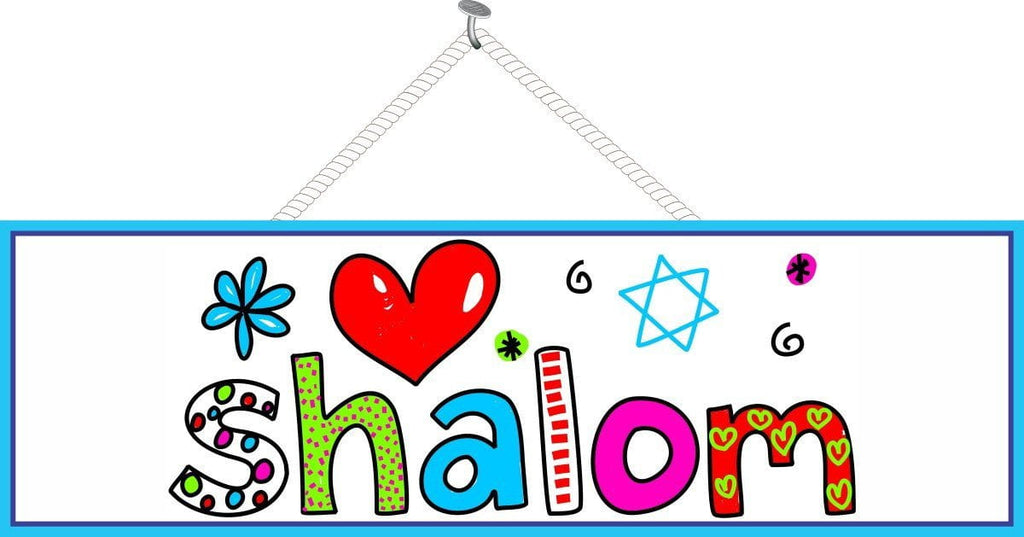 Shalom Welcome Sign with Colorful Patterns
