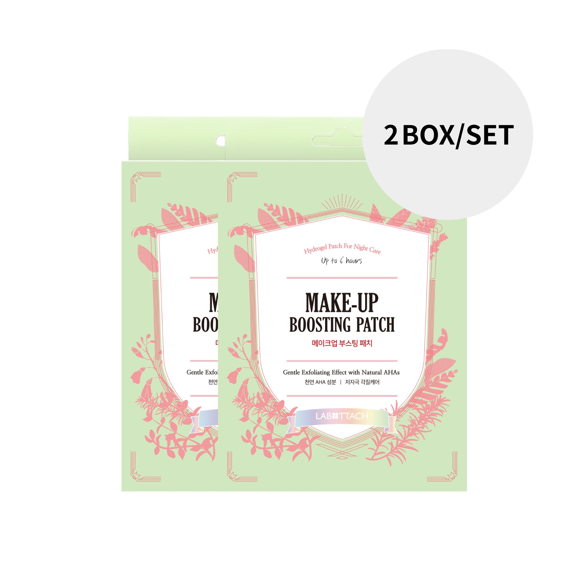 Patch Maquillage Boosting (3Boites/Set)