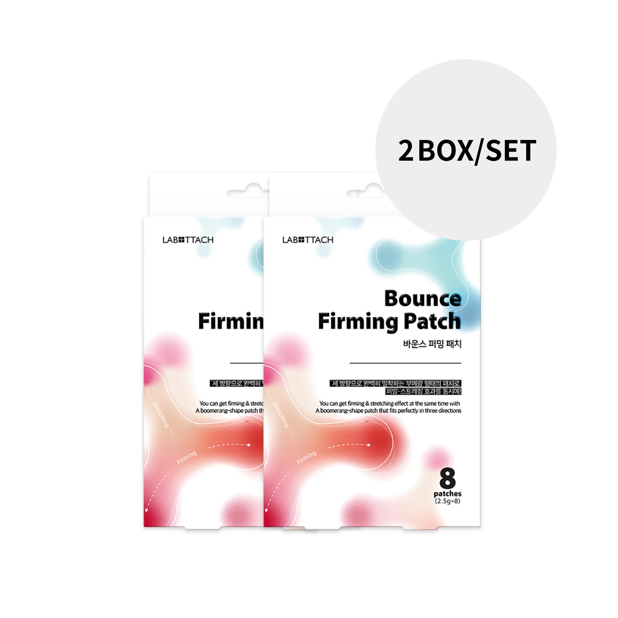 Bounce Firming Patch (8EA/BOX)