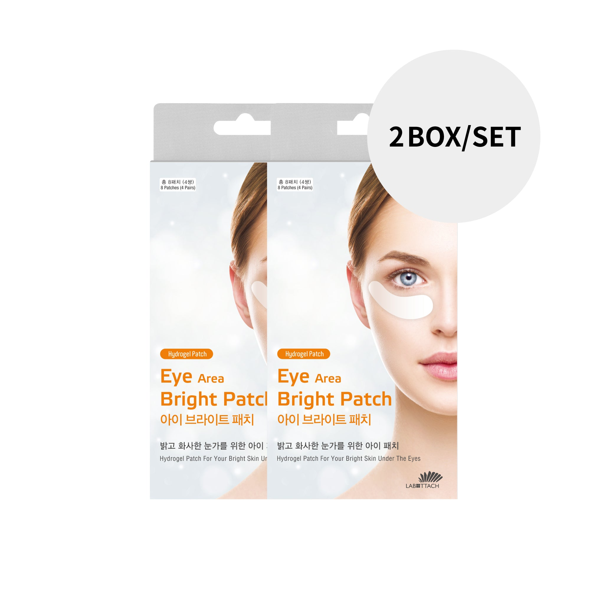 Eye Area Bright Patch(4PAIRS/BOX)