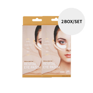 Patch Hydrogel Revitalisant Yeux (3Boites/Set)