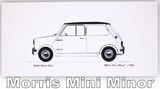 Pack of Four Classic Car Greetings Cards: Morris Minor Mini