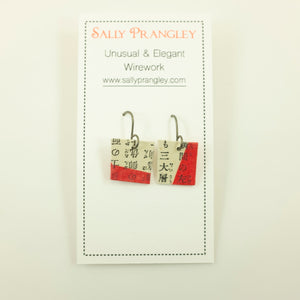 Sally Prangley- Haiku Earrings