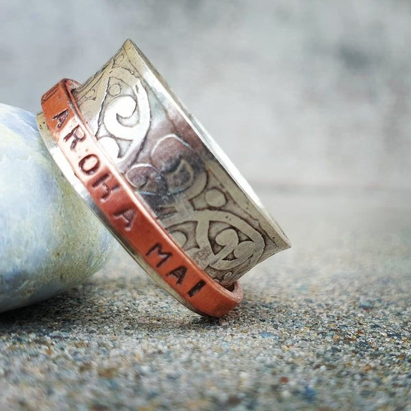 Etched Meditation Ring Single Band