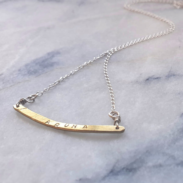 Feather Bar Necklace
