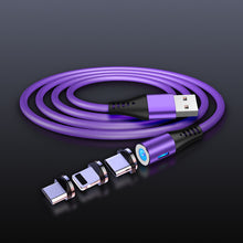 Load image into Gallery viewer, Nova Flex Magnetic Cable 2m