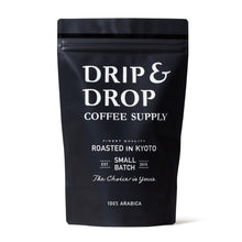 画像をギャラリービューアに読み込む, DRP SINGLE ORIGIN Ethiopia Yirgacheffe Gedeb Washed