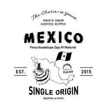 画像をギャラリービューアに読み込む, DRP SINGLE ORIGIN Mexico Finca Guadalupe Zaju H1 Natural