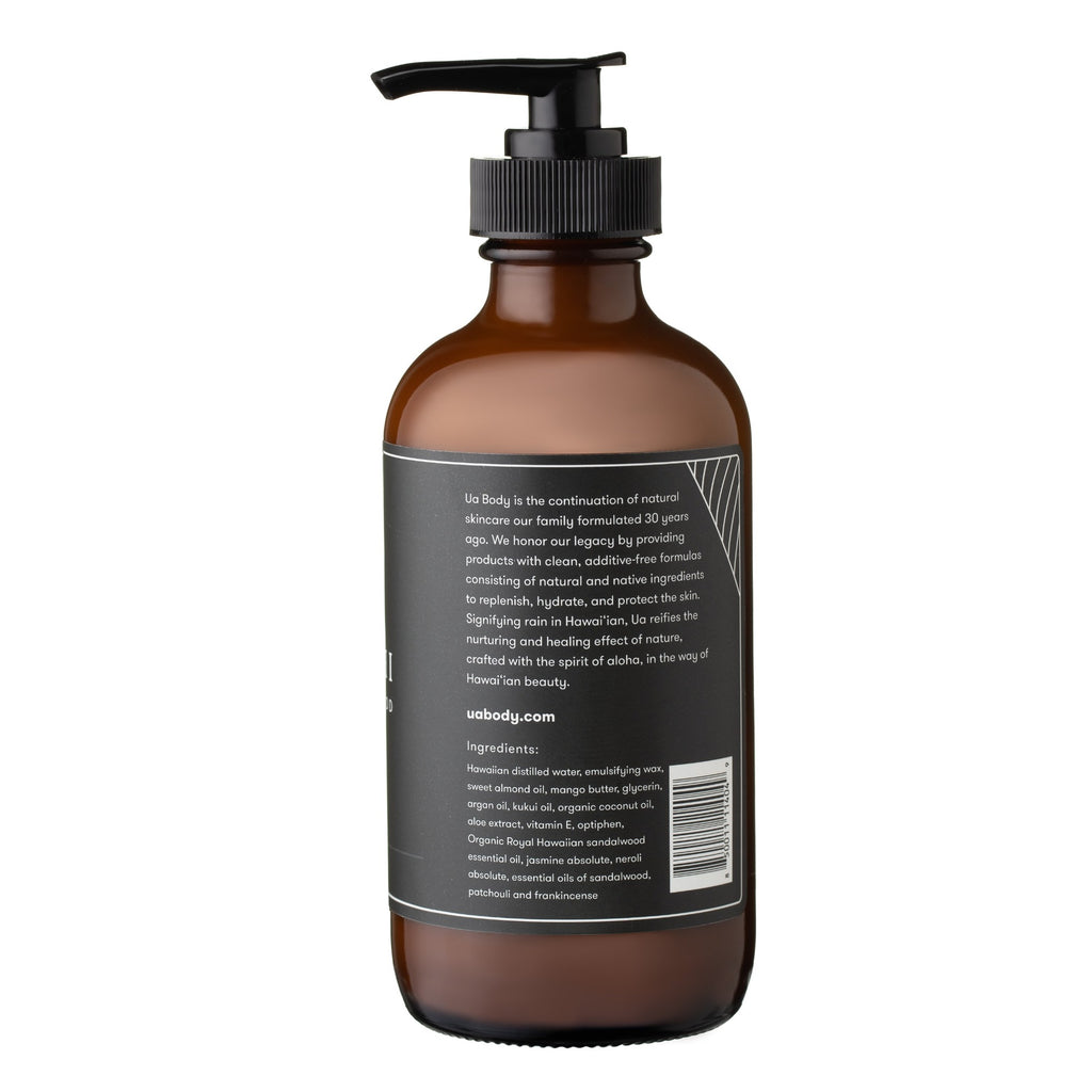 Hawaiian organic sandalwood lotion