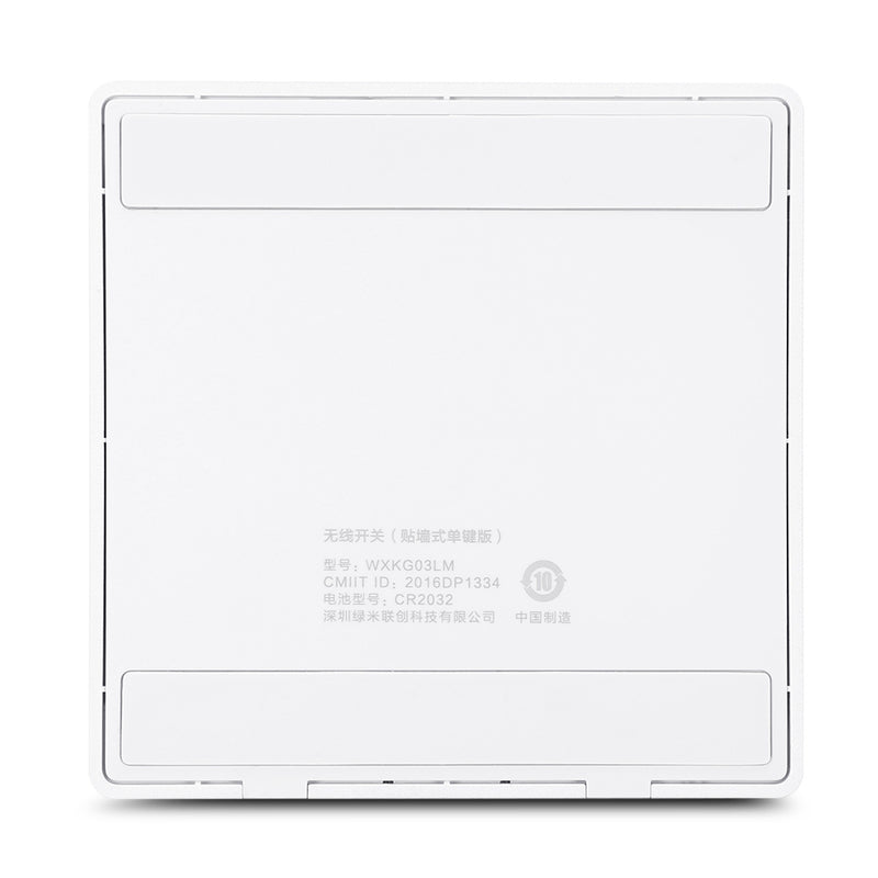 Aqara Wireless Intelligent Linkage Light Control Switch Panel ( Xiaomi Ecosystem Product )