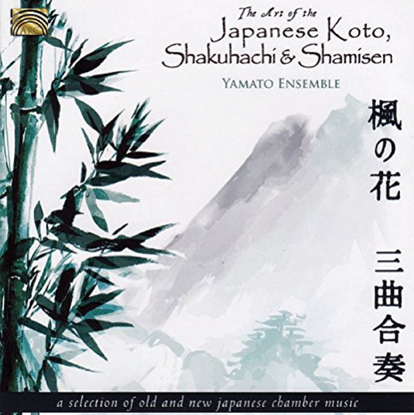 Art of the Japanese Koto, Shakuhachi, and Shamisen