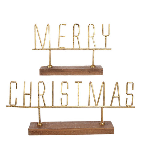 "20.75"" GOLD MERRY CHRISTMAS WORD ART"