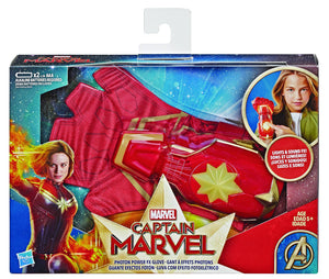 CAPTAIN MARVEL ROLEPLAY POWER FX GLOVE