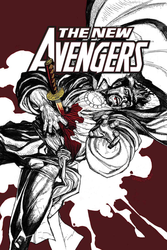 TRUE BELIEVERS AVENGERS RONIN #1