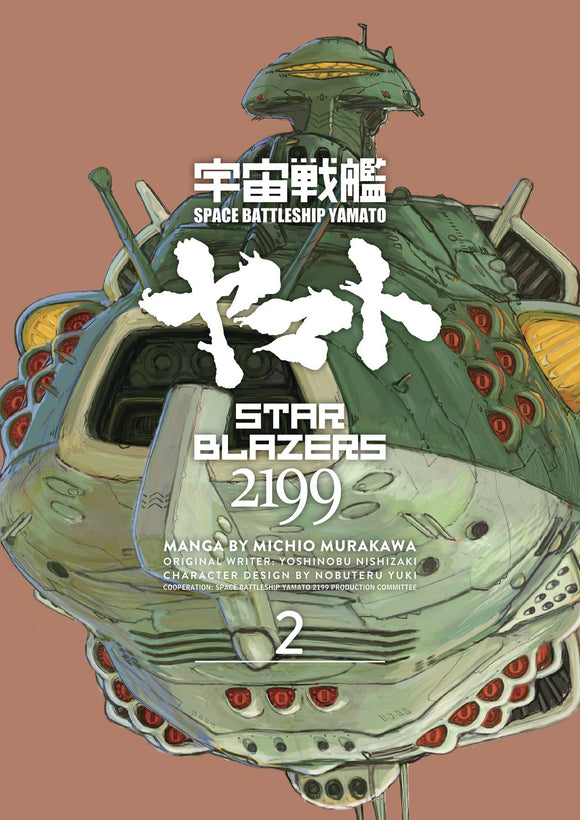STAR BLAZERS TP VOL 02 SPACE BATTLESHIP YAMATO 2199