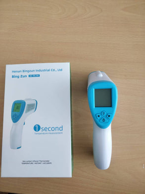 Non Contact Forehead Infrared Thermometer - 1 Unit each - Care Home Shopping