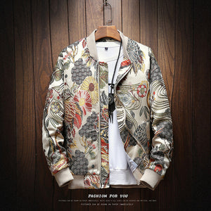Japanese Embroidery Bomber Jacket Baseball Uniform Streetwear Hip Hop Coat Casual Outwear