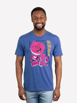 Animal Farm (Japanese Edition) Unisex T-Shirt