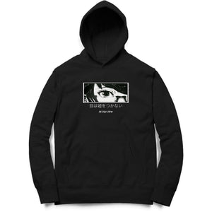 THE EYES DONT LIE HOODIE