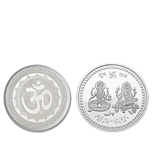 866 Pure Silver Coin for Gift & Pooja
