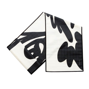 "Fish ""Before"" Table Runner, Black on White, folded"