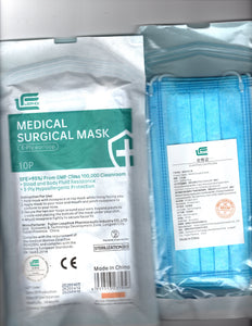 KN95 Protective Masks - 20 ct