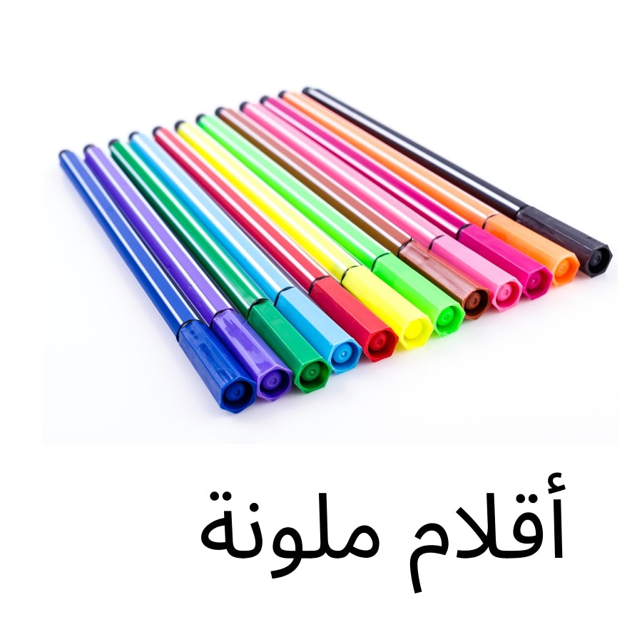 Color Pens in abu Dhabi UAE