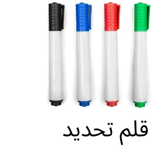 Shop all kind of Markers like Permanent Markers, Fineliners, Textliner Highlighters from Brands Faber Castell, Staedtler Textsurfer | Fast Delivery in Abu Dhabi UAE