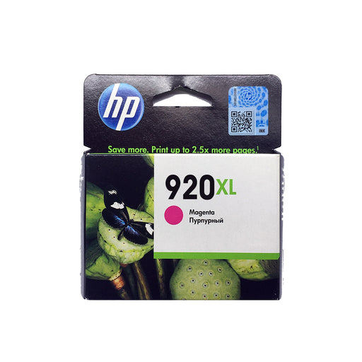 Shop HP 920XL Original Ink Cartridge Magenta Color online in Abu Dhabi, UAE