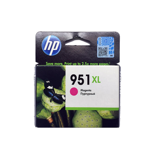 Shop HP 951XL Original Ink Cartridge Magenta Color online in Abu Dhabi, UAE