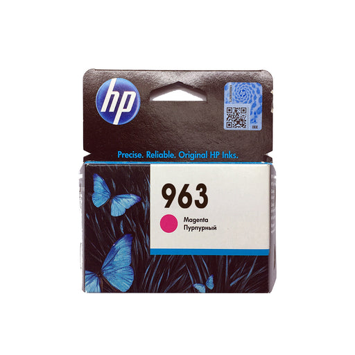 Shop HP 963 Original Ink Cartridge Magenta Color online in Abu Dhabi, UAE