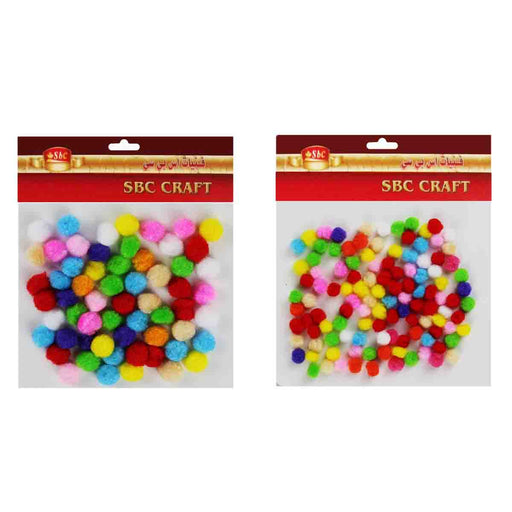 stationery uae pom pom balls