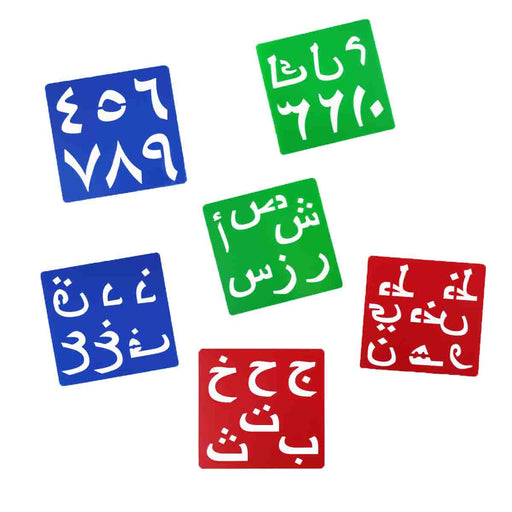 stationery uae stencils