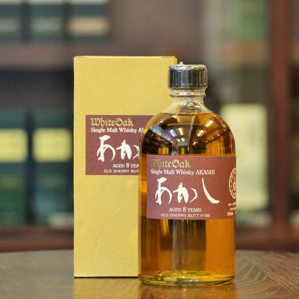 This whisky from the White Oak (Eigashima) Distillery in Hyogo, Japan has been matured in an Old Sherry Butt #188 and 721 bottles were released. A rare single cask whisky.