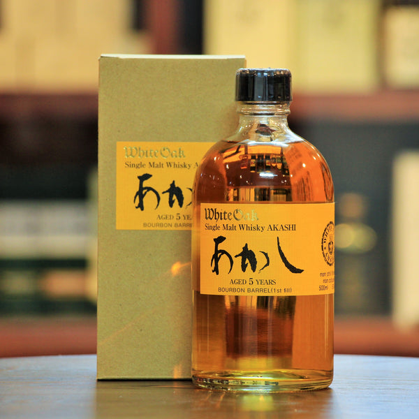 Akashi Single Malt aged 5 years, Matured in First Fill Bourbon Barrels.