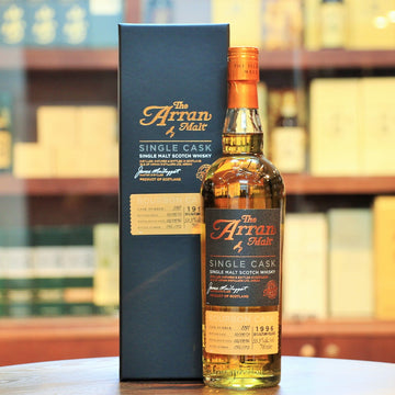 Arran Single Bourbon Cask 17 Years Whisky