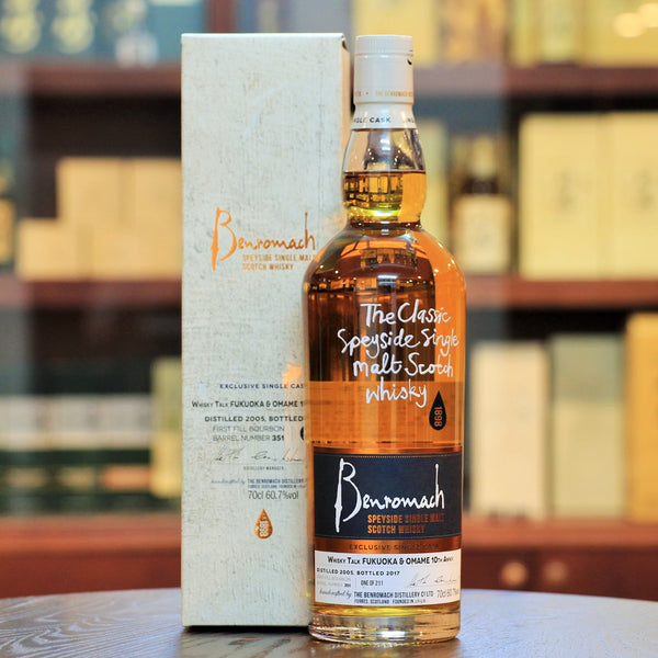 Benromach Single Cask Single Malt Whisky, An exclusive single cask bottling from this Speyside distillery for the Whisky Talk Fukuoka & Omame 10th Anniversary.  Matured in a First Fill Bourbon (Cask #351), only 211 bottles were released in 2017.