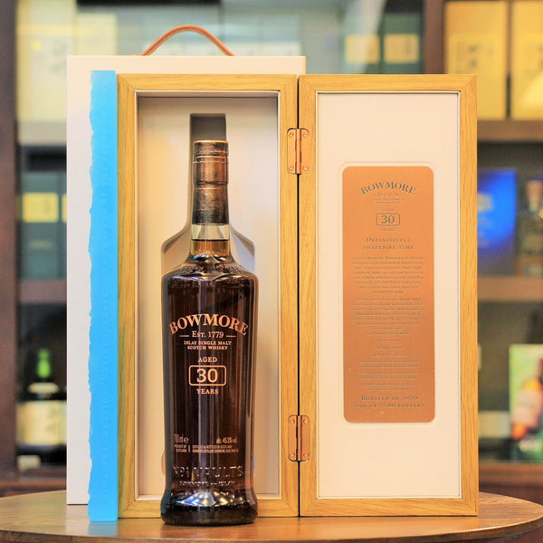Bowmore 30 Years Old Annual Release 2020 Scotch Single Malt Whisky