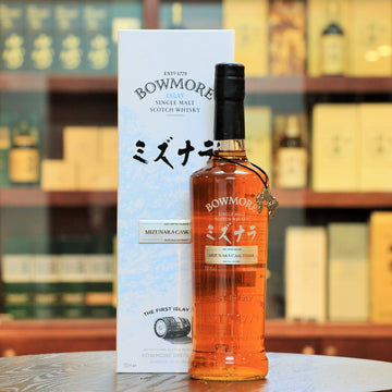 Bowmore Mizunara Cask Single Malt Whisky Limited Edition