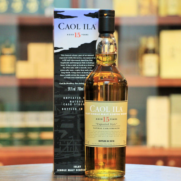 "Caol Ila 15 Years Single Malt ""Unpeated Style"" Whisky Special Release 2018, This limited release is part of an unusual unpeated Caol Ila series, which has been matured in refill and rejuvenated American Oak hogsheads and European Oak ex-bodega butts. A smooth and sweet minty-salty taste with crisp notes of fresh peach balanced with the sherried component."