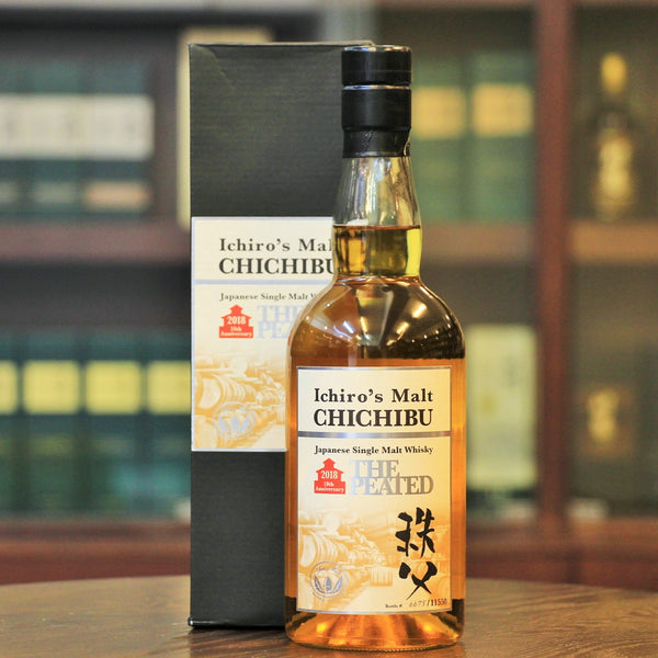 Peated Whisky 2018 from Chichibu Distillery in Japan. Now available on online whisky retailer Mizunara The Shop in Hong Kong