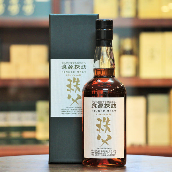 Ichiro's Malt Shokugen Tanbou 2015 Port Pipe Single Malt Whisky, A special release matured entirely in port pipe casks and bottled at cask strength.