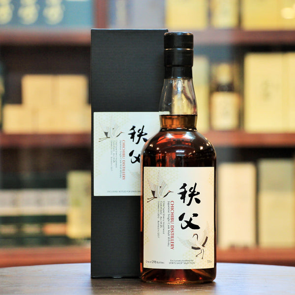 Ichiro's Malt Chichibu SS Selection Sherry Hogshead 2010 Single Cask Whisky