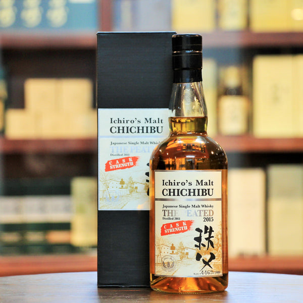 "Ichiro's Malt Peated 2015, Big bold and intense, this has been bottled at am impressive 62.5% and matured for an additional year relative to most of the ""The Peated"" releases."