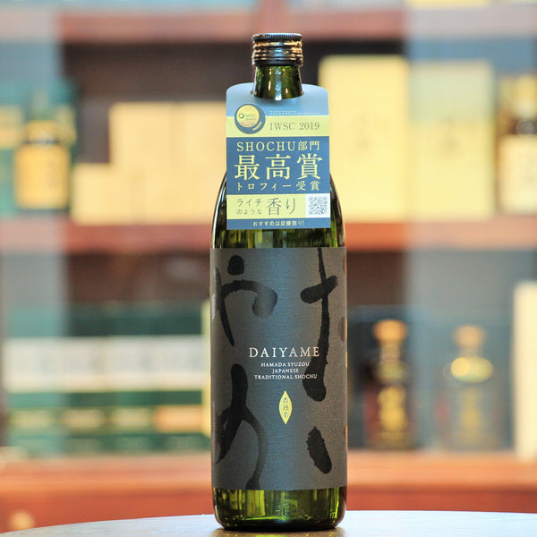 Daiyame Imo Shochu Kagoshima Japan, Traditional. Made from 'Koujuku-imo'. Fragrant aroma (like that of lychee). Sweet and mellow with a crisp aftertaste.