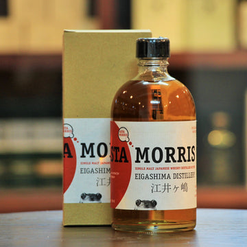 Akashi Single Cask (Asta Morris) Whisky