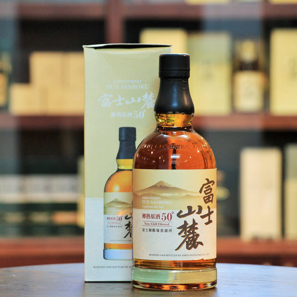 Kirin Fuji Sanroku 50 NAS Blended Whisky (Discontinued), Another lovely Japanese Blended Whisky bottled at a high ABV of 50%. Sadly discontinued since Nov 2018.
